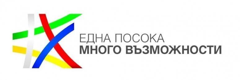 Единен информационен портал за ЕСИФ в България