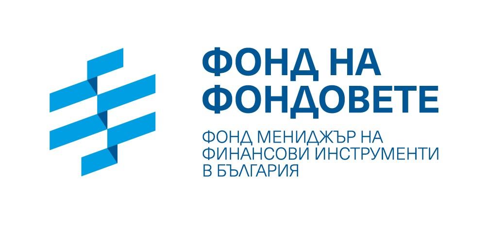 Фонд на фондовете - Фонд мениджър на финансови инструменти в България